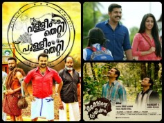 The First Half Of 2016: 5 Best Malayalam Songs!