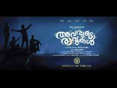 Avarude Ravukal To Release in August?