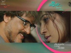 Crazy Star Ravichandran's Apoorva Cut Down By 20 Minutes!