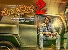 Kichcha Sudeep's Kottigobba 2 Wraps Up The Shoot