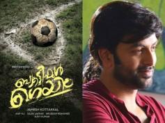 Prithviraj Turns A National Level Football Player!