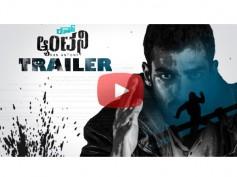 Run Antony Trailer Released! It's Racy & Stylish