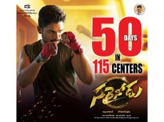 Allu Arjun's Sarrainodu Completes 50 Days, Grosses Over 125 Cr
