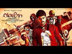 'Metro' Movie Review & Rating: Objective Accomplished!