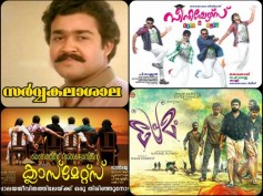 10 Best Malayalam Movies Set In the Backdrop Of A College!