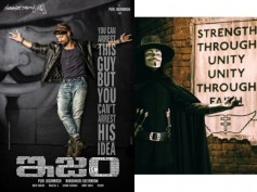 Puri Jagannadh & Kalyan Ram's ISM Heavily Inspired By V For Vendetta?