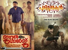 WHAT! Puli Murugan Release Postponed For Janatha Garage?