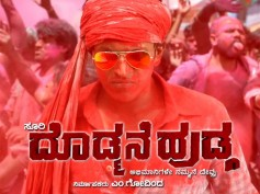 First Song Of Dodmane Huduga Launched!