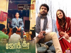 'Joker' & 'Wagah' Weekend (First Three Days) Box Office Predictions