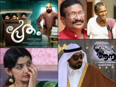 Pretham's Good Start, Divya Unni's Divorce, T A Rasaq's Death And Other Mollywood News Of The Week!