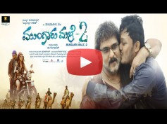 Mungaru Male 2 Songs At A Glance! Audio Teaser Out