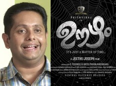 Oozham Suspense Will Unveil In First 10 Minutes: Jeethu Joseph