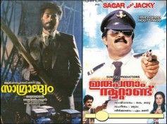 Top 5 Dons From Malayalam Films!