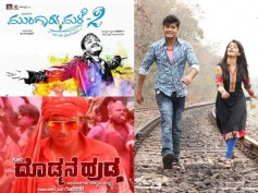 Mungaru Male 2, Doddmane Hudga & Other Biggies Which Will Hit The Theatres In September!