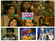 Golden Era of Doordarshan! Evergreen DD Shows That We Miss Even Today!