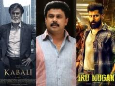 What Is Common Between Kabali, Irumugan & Dileep's Next Movie?