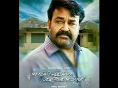 Mohanlal's Munthirivallikal Thalirkkumbol Gets A Release Date