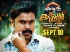 Welcome To Central Jail Movie Review: Strictly For Dileep Fans!