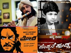 MNK Movies Has 5 Big Projects In Hand!