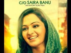 Manju Warrier's C/O Saira Banu Stars Rolling