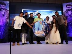 Mohanlal's Puli Murugan Audio Launched!