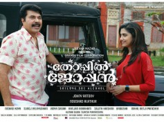 Thoppil Joppan Bags A Clean U Certificate From Censor Board