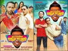 Kattappanayile Rithwik Roshan Movie Review: Entertainment Guaranteed!