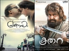 5 Mohanlal Movies Of This Decade That Deserved Much More!