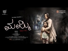 Priyanka Upendra's Mummy Postponed To Dec 2