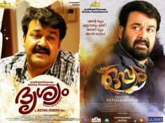 Oppam Kerala Box Office: Surpasses Drishyam Collection Record