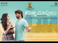 Telugu Blockbuster Pelli Choopulu To Be Remade In Kannada