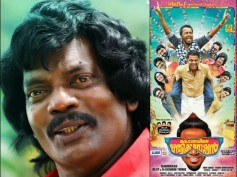 The Comedy King Is Back With Kattappanayile Rithwik Roshan!
