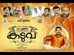 Swarna Kaduva Movie Review: Biju Menon Is In Full Form!