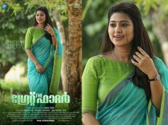 Mammootty's The Great Father: Sneha's First Look Is Out
