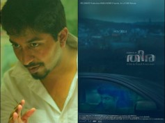 WOW! Is Vineeth Sreenivasan's Thira 2 In The Offing?