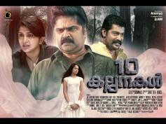 10 Kalpanakal Box Office: 8 Days Kerala Collections