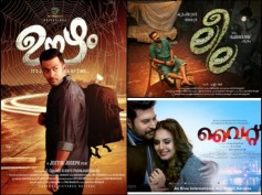 Malayalam Movies Of 2016 That Didn't Live Up To The Expectations!