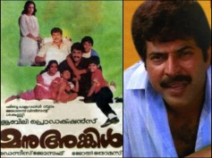 Past To Present: Who Can Replace Mammootty If Manu Uncle Is Remade?
