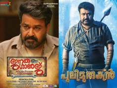Pulimurugan Box Office: Beats Janatha Garage!