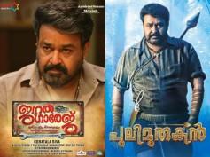 Pulimurugan Box Office: Beats Janatha Garage!