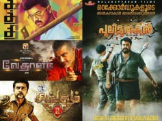 Pulimurugan Box Office: Beats Kaththi, Vedalam & Singam 2