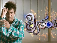 Srikanta Audio Launch On Dec 17