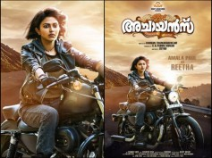 REVEALED! Amala Paul's Look In Achayans!