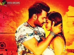 Sumanth Shailendra's Lee In Theatres Now