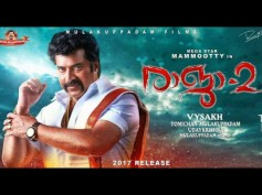 Mammootty's Raja 2: Here Is An Interesting Update!