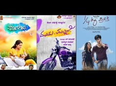 Watch Out For These Kannada Films In The Valentine's Day Week