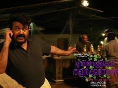 WOW! Munthirivallikal Thalirkkumbol To Be Remade In Telugu?