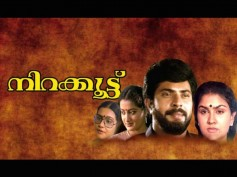 Past To Present: Who Can Replace Mammootty & Sumalatha If Nirakkoottu Is Remade Now?