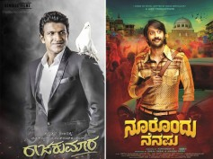 Here's Sandalwood's Special New Year Treat For Fans