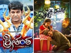Srikanta And Pushpaka Vimana Trailers Are Out!